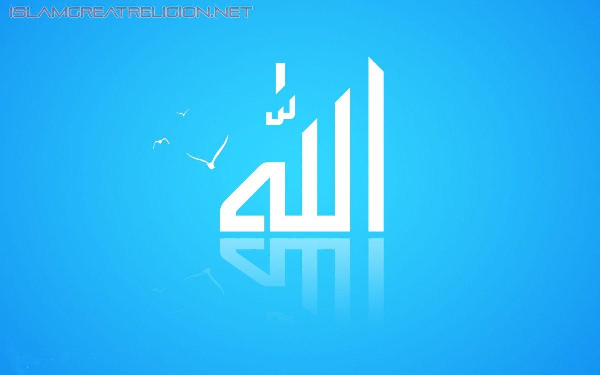 Allah name Wallpaper | Top Beautiful Islamic Wallpapers