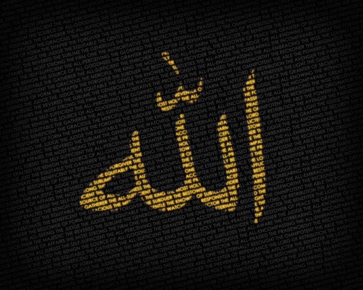 Allah | HD Wallpapers
