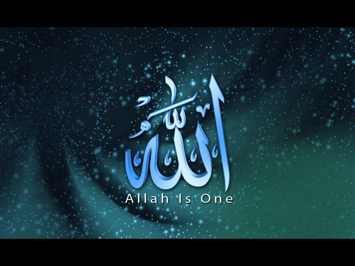ALLAH – Islam Wallpaper (25006535) – Fanpop