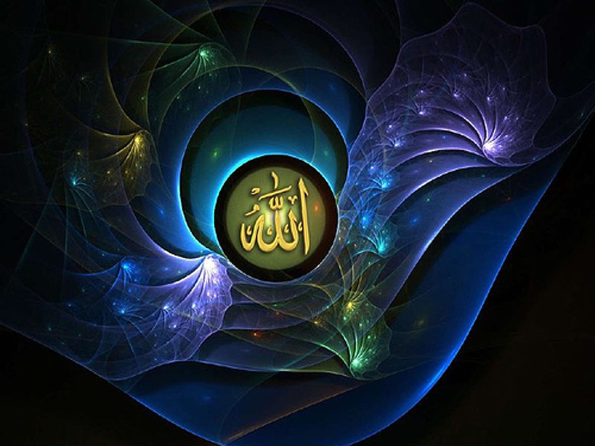 allah-wallpaper-2-islamic-wallpapers | Online Quran Learning