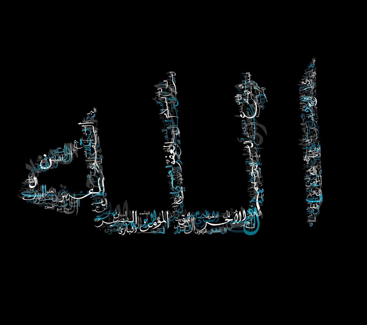 Allah Wallpapers 3d