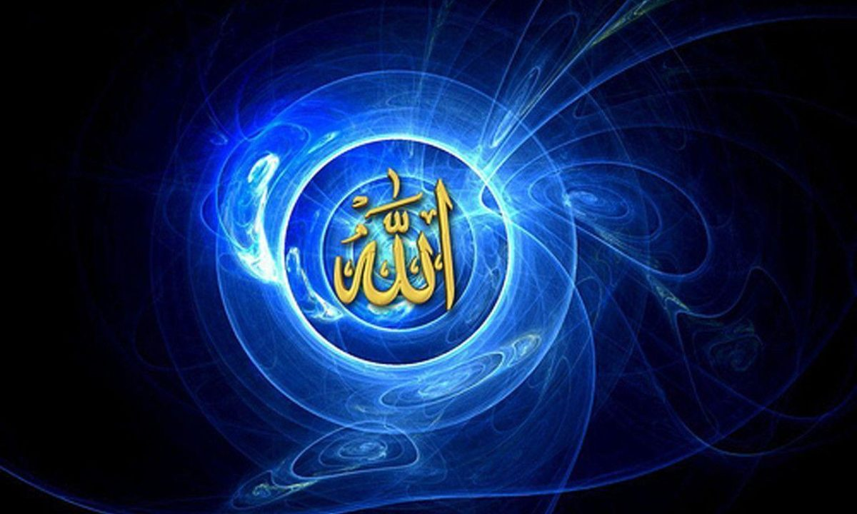 Allah's Name Wallpaper by almubdi on DeviantArt