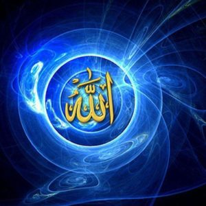 download Allah's Name Wallpaper by almubdi on DeviantArt