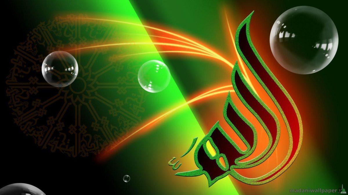Allah wallpaper 192225