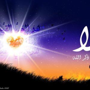 download Wallpaper Allah 3d | Free Download Wallpaper | DaWallpaperz