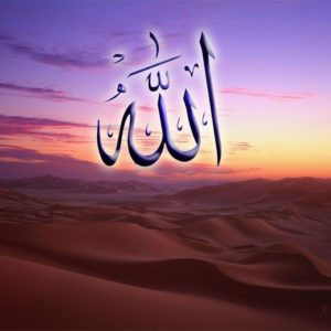 download Allah Wallpapers | Islamic News | Muslim Photos of the world …