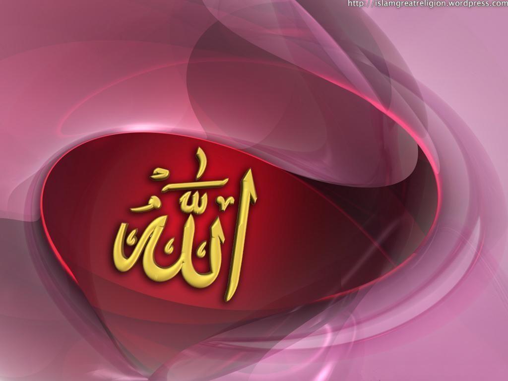 Islamic-Allah-Wallpaper-5 – A Fun Gram