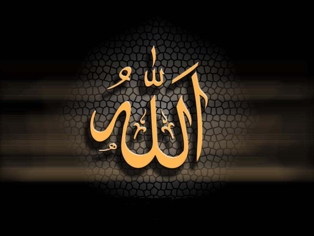Yellow Kaligrafi Allah Wallpapers HD Wallpaper | Others Wallpapers