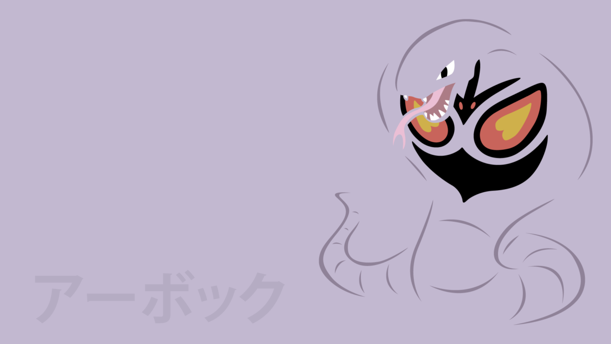Arbok by DannyMyBrother on DeviantArt