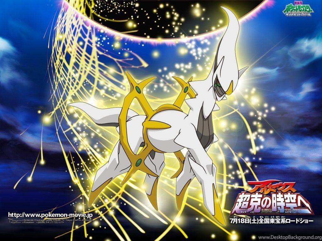 Arceus Legendary Pokemon Wallpapers (8519103) Fanpop Desktop Background