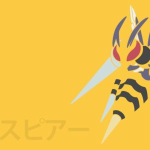 download Mega Beedrill by DannyMyBrother on DeviantArt