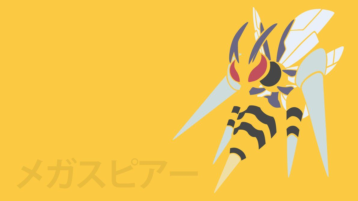 Mega Beedrill by DannyMyBrother on DeviantArt