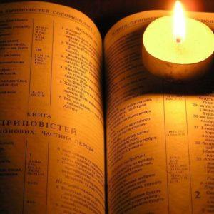 download Bible Wallpaper