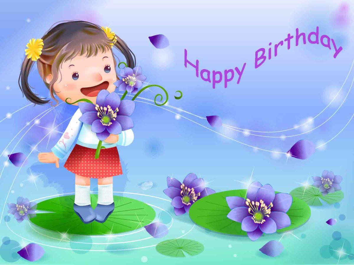 Happy Birthday Pics Download Wallpaper #10983 Wallpaper computer …