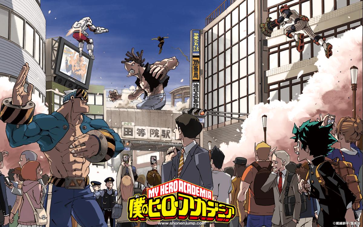 1 Desutegoro (Boku No Hero Academia) HD Wallpapers | Backgrounds …