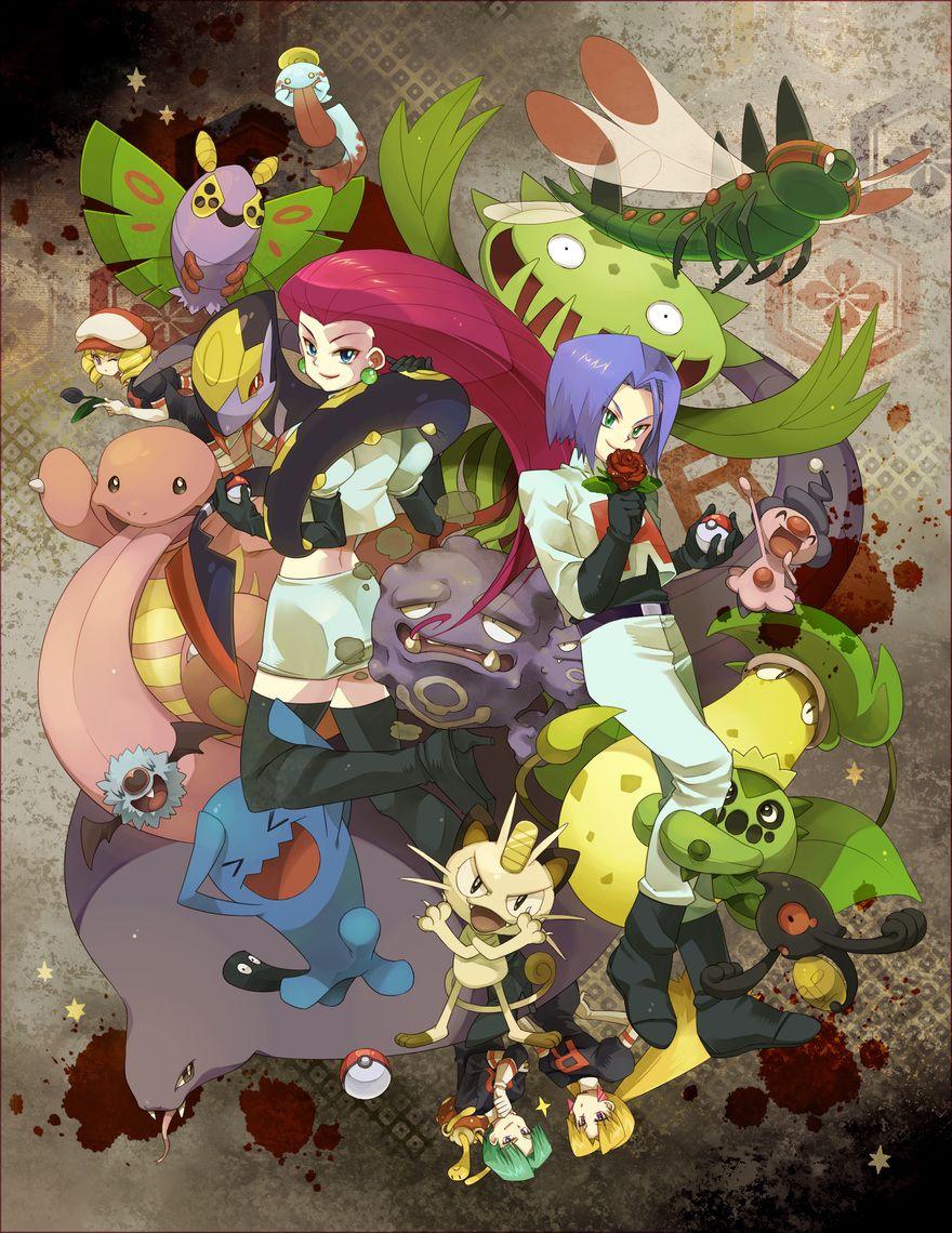 Carnivine – Pokémon – Zerochan Anime Image Board