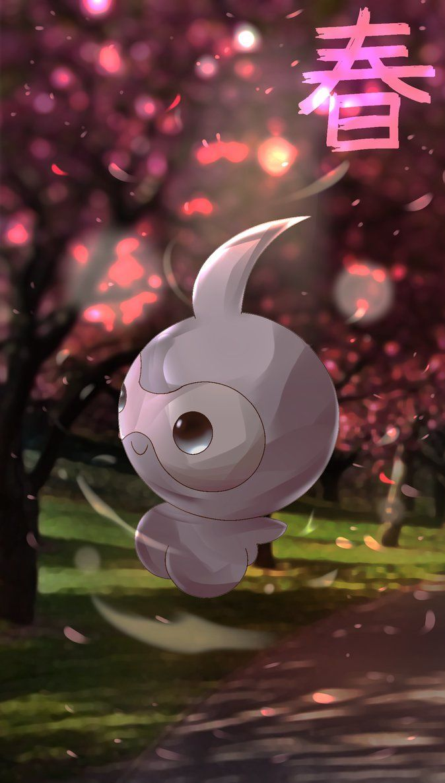 74 best wallpaper images on Pinterest | Pokemon party, Pokemon stuff …
