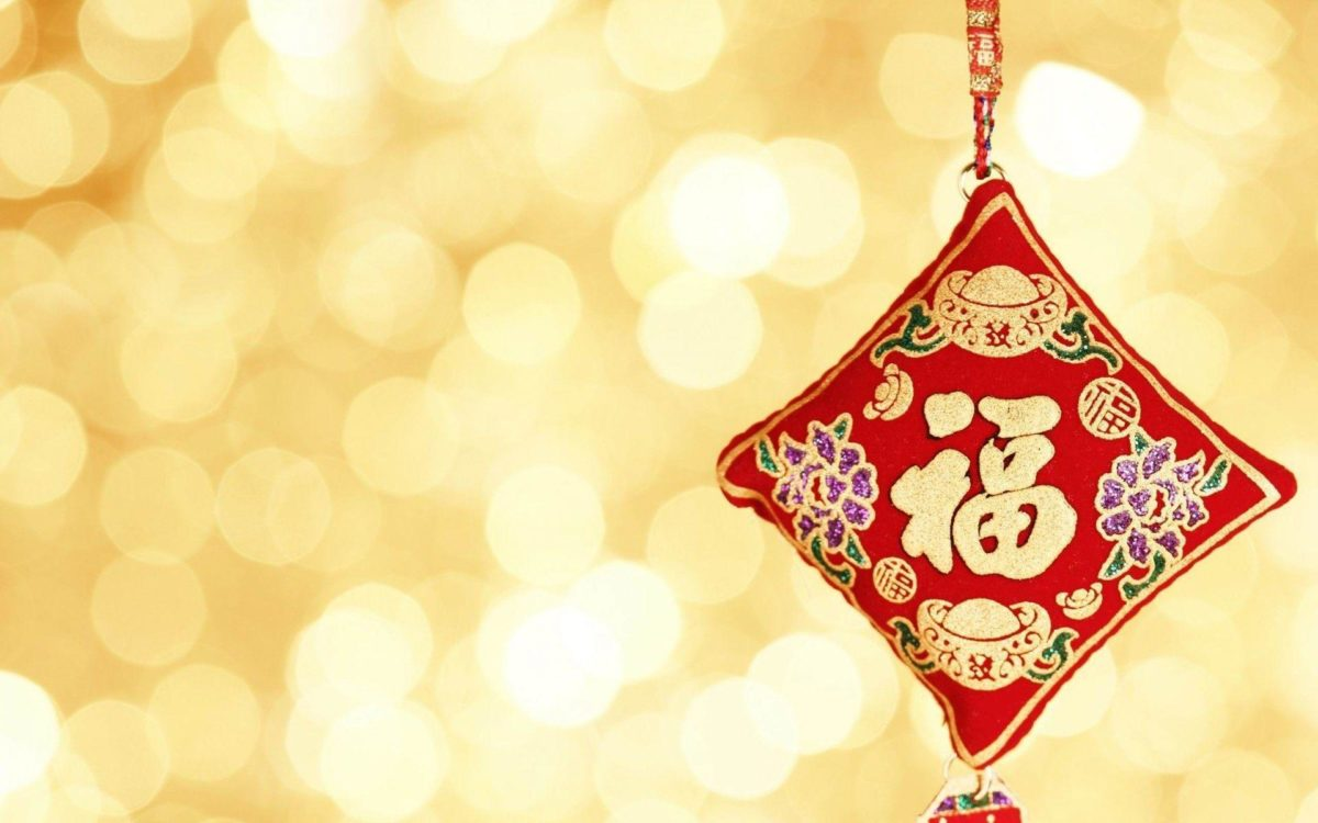 Chinese New Year Wallpaper HD | HD Wallpapers, Backgrounds, Images …