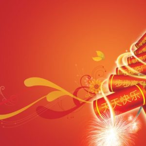 download Chinese New Year Wallpaper HD | HD Wallpapers, Backgrounds, Images …