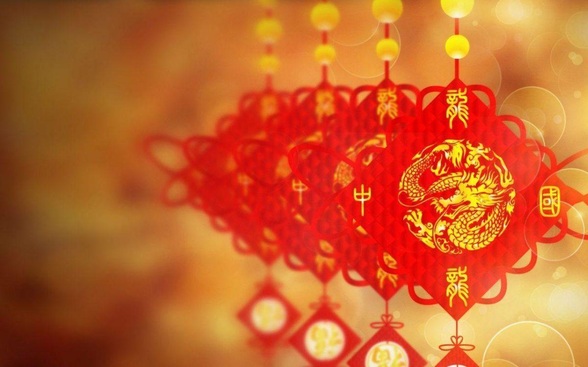 Chinese New Year Wallpaper – WallpaperSafari