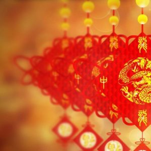 download Chinese New Year Wallpaper – WallpaperSafari