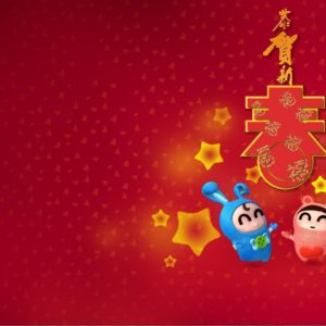 download Chinese New Year 2014 | Best Wallpapers