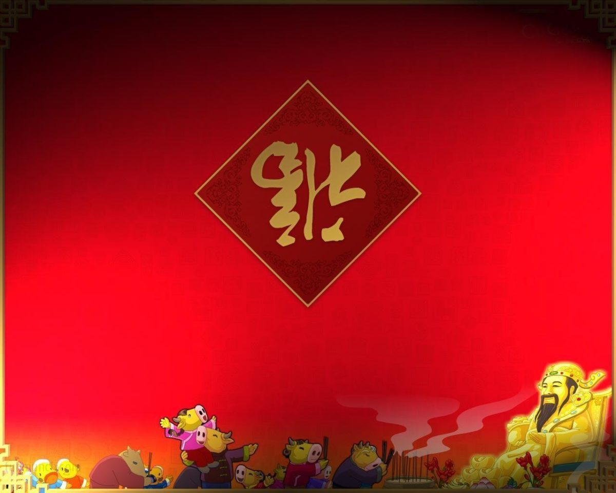 Chinese New Year Wallpaper HD – WallpaperSafari