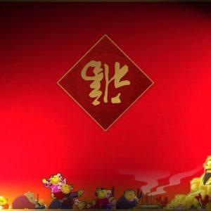 download Chinese New Year Wallpaper HD – WallpaperSafari