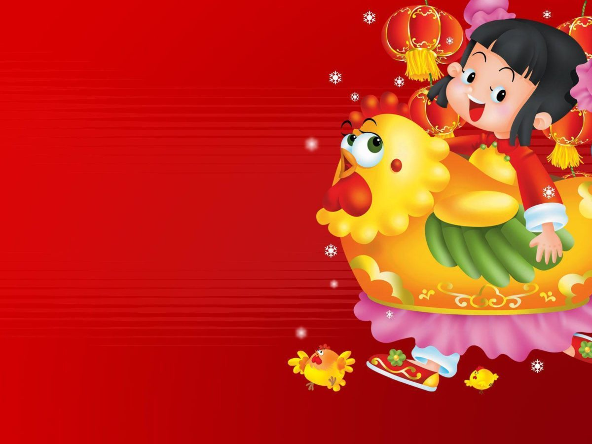 Vector Chinese New Year Wallpaper 4535 – New Wallpapers – Festival