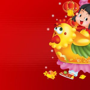 download Vector Chinese New Year Wallpaper 4535 – New Wallpapers – Festival
