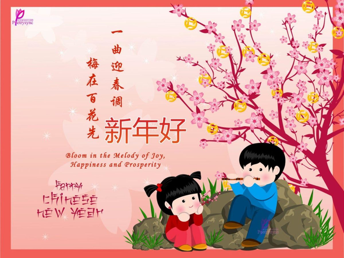 2015 Chinese New Year Great Free Wallpaper Beautiful Picture …