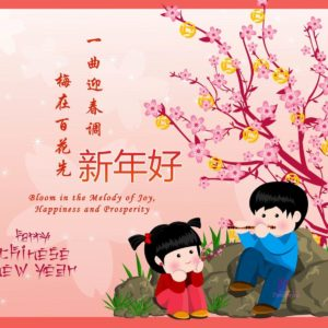 download 2015 Chinese New Year Great Free Wallpaper Beautiful Picture …