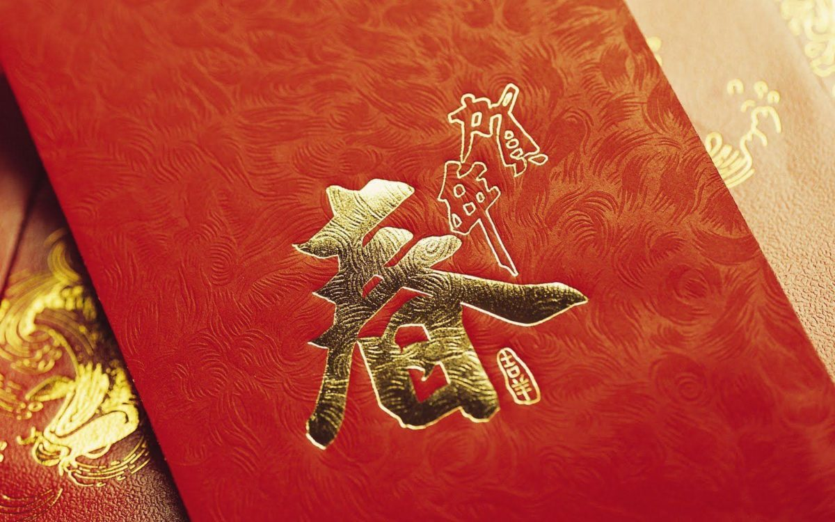 Chinese New Year Wallpaper 2016 – WallpaperSafari