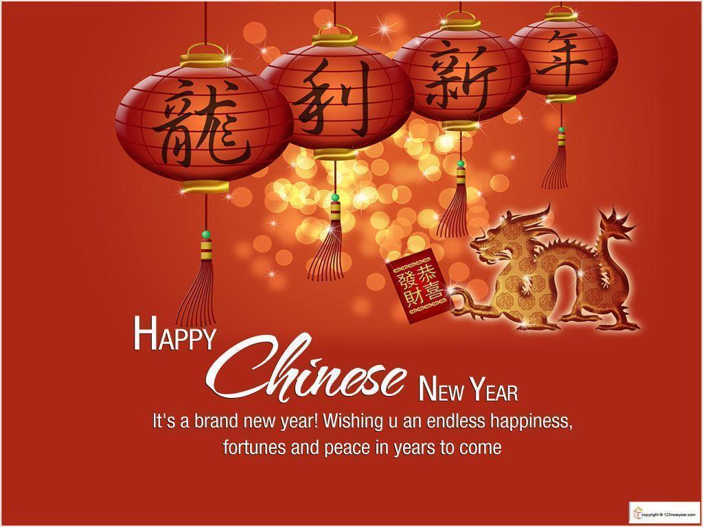 Chinese New Year Wallpaper