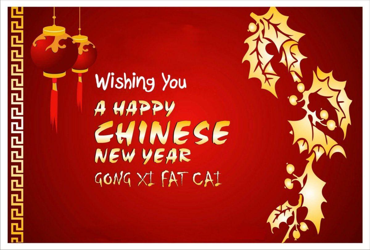 chinese new year ipad wallpaper 08. chinese new year wallpaper …