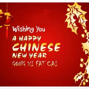 download chinese new year ipad wallpaper 08. chinese new year wallpaper …