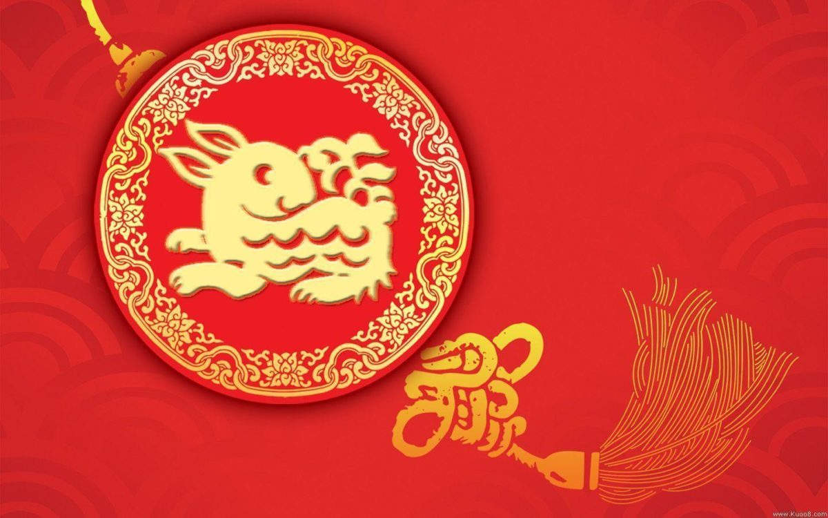 20+ Lovely Chinese New Year 2011 of Rabbit Wallpapers