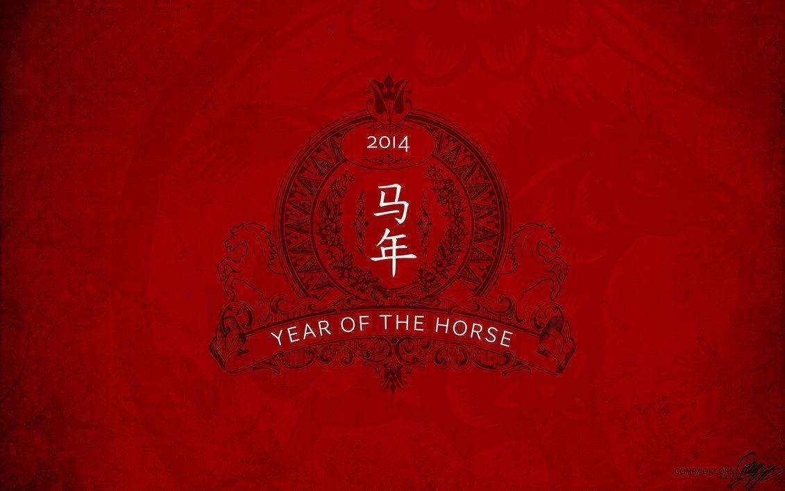 Happy Chinese New Year Wallpaper High Quality #13197 Wallpaper …