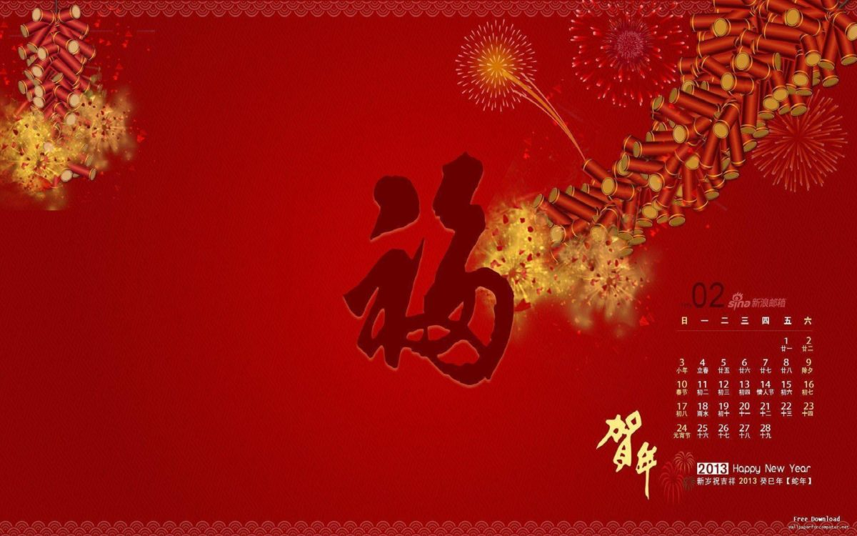 Chinese New Year Theme For Computer #20659 Wallpaper | High …