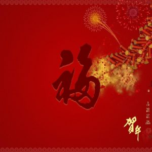 download Chinese New Year Theme For Computer #20659 Wallpaper | High …