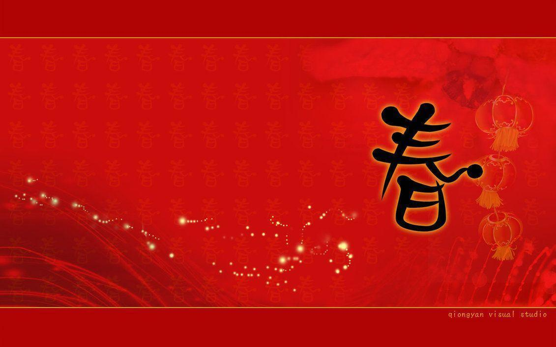 chinese new year wallpapers. chinese new year superstitions …