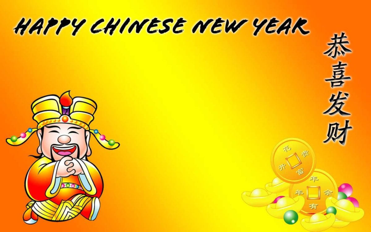 Chinese New Year Wallpaper 2017 Free Download #4090 Wallpaper …