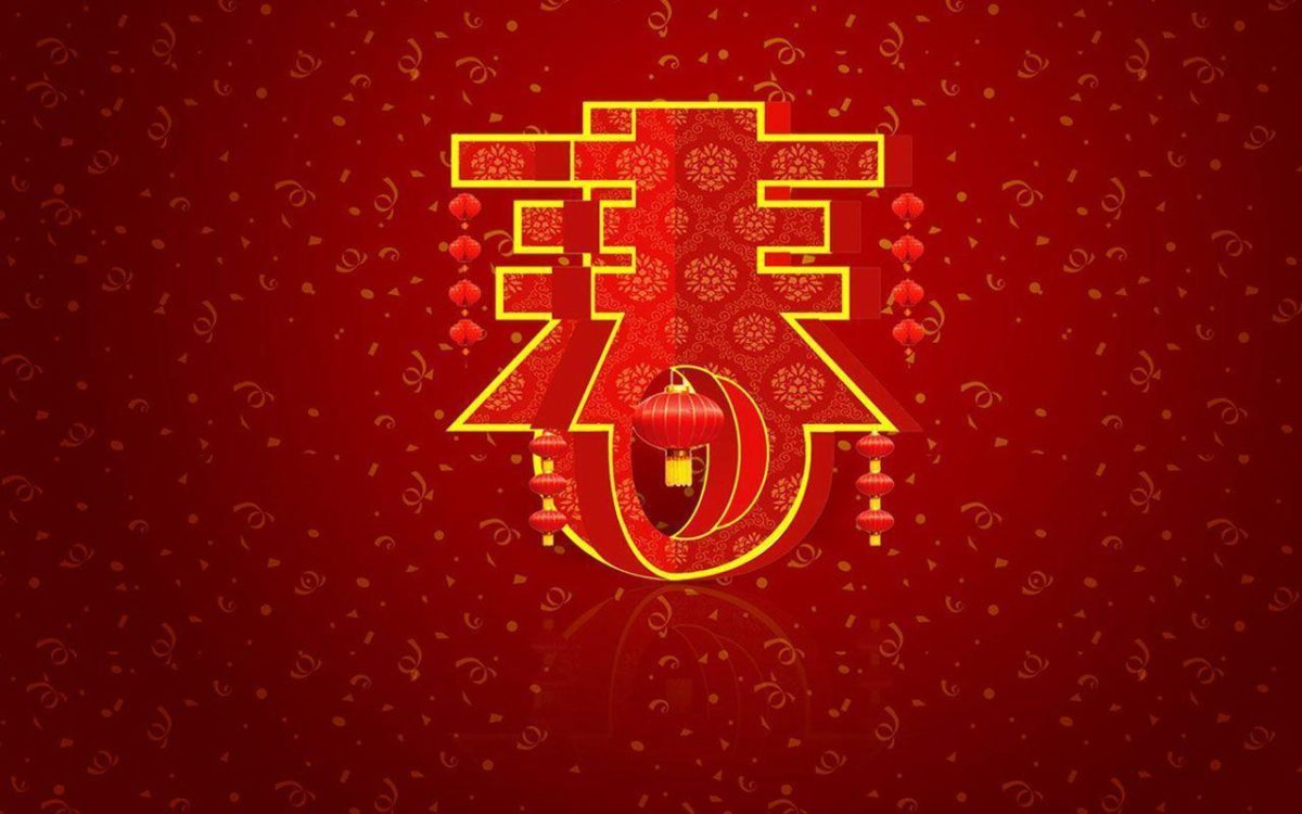 Year of the Dragon Chinese New Year 2012 New Year - Holiday …