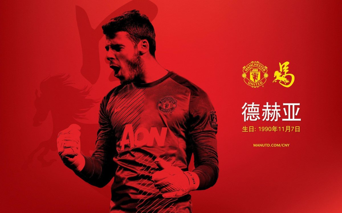 Chinese New Year | Manchester United Wallpaper