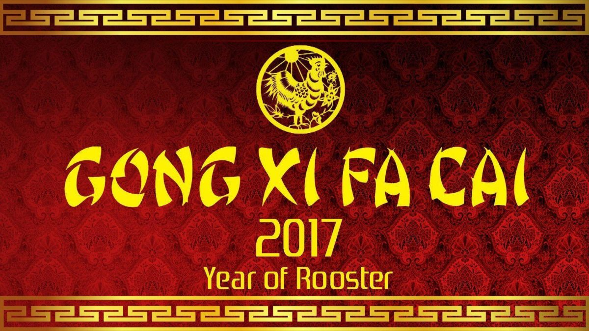 chinese new year wallpaper 2017 | HD Wallpapers, Gifs, Backgrounds …