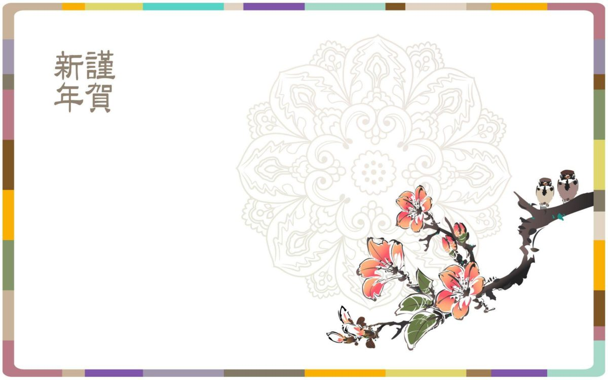 Cute Chinese New Year Wallpaper Desktop #4116 Wallpaper | beautyhd.co