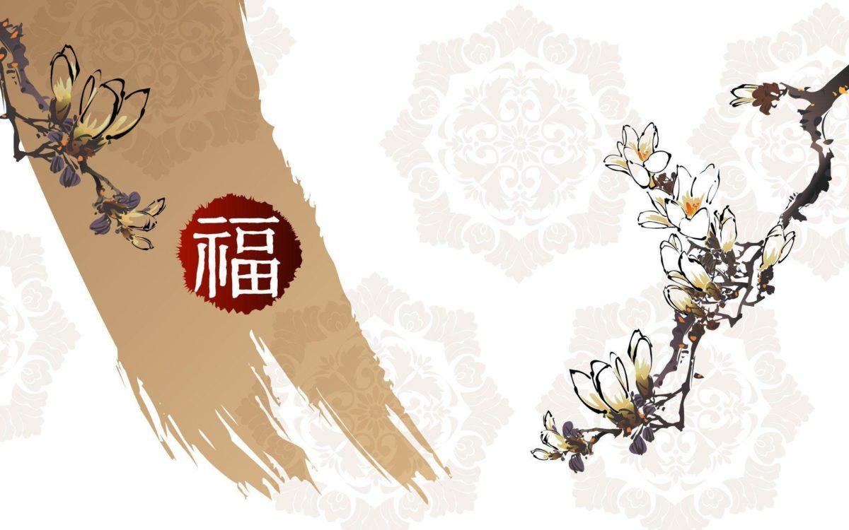 Chinese New Year Wallpaper Desktop Photos #4098 Wallpaper …