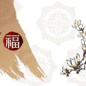 download Chinese New Year Wallpaper Desktop Photos #4098 Wallpaper …