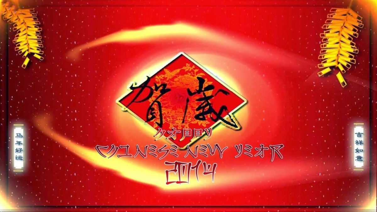 happy new year jokes hindi sms hny. wishing you a happy chinese …