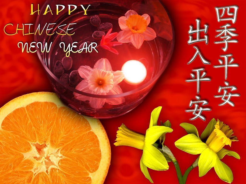 Happy Chinese New Year Wallpaper For Desktop